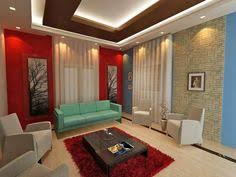 ... To The General Outlook Of The Ceiling, So You Need To Choose A Ceiling  Carefully. Here Are Some Creative Ceiling Designs Perfect For The Living  Room; ...
