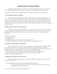Resumes For College Students Berathen Com