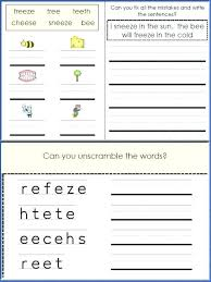 Grade Com Core Math Worksheets Great Inspirational Reading Responses ...