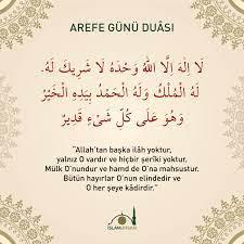 Arefe Günü Duası - Arefe günü okunacak dua