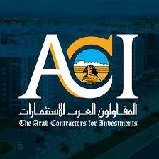 المقاولون العرب للاستثمارات - Aci - Home