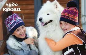 Детские шапки и аксессуары «Чудо-Кроха - Чики Рики