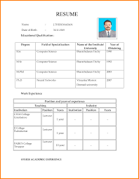 9 Resume Format For Teachers Job Inventory Count Sheet