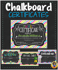 Fillable Certificates Certificates Chalkboard Set Education We Are In It To Pin It