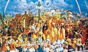 Крещение Руси в году история причины Крещение Руси в 988 году и государство Русь