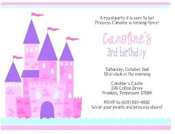 Customized Birthday Invitations Online Free Customized Birthday