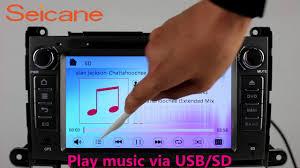 In dash dvd player radio gps Sat Nav for 2009-2014 Toyota Sienna ...