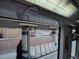cairo metro year in cairo this