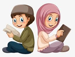 muslim students student child reading png image cute reading png hd