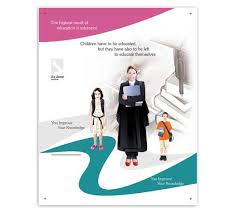 education poster templates child education poster templates