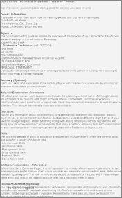 Professional References On A Resume Examples Awesome Photos Free