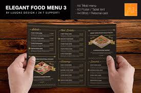 Tri Fold Menu Template Tri Fold Menu Template Template Business