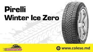 <b>Pirelli Winter Ice</b> Zero - обзор зимних шин от Coleso.MD - YouTube
