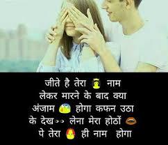 ह द स ड स ट टस hindi sad images wallpaper pics