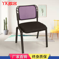 computer chair simple. Modren Computer Inviting Guests Yaoke Office Chair Staff Conference Training  Home Computer Chair Mahjong Net Cloth Simple Steel Tube Purple  With Computer E