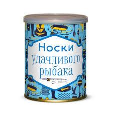 <b>Canned</b> - НХМТ
