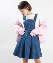 Punyus Online Store Blog Clothes Fashion Cute Outfits