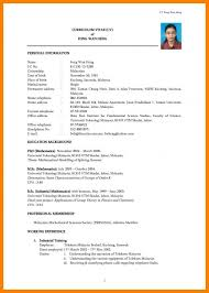resume format template download template professional resume format free download best
