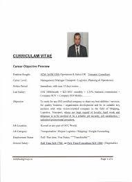aak cv dt 04082012 - Freight Forwarding Resume