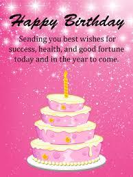 best wishes pink happy birthday card
