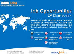Looking for jobs in Dubai 5(7) U0 30 [EC Mn ...