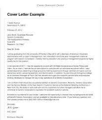 Best Short Cover Letters Best Job Application Cover Letter Good Short Cover Letter Brief