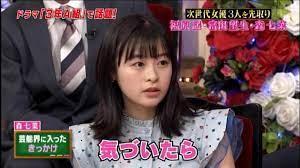森 七 菜 宇多田 ヒカル