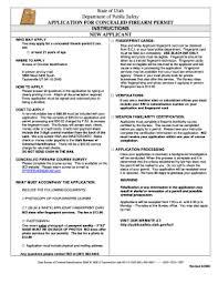 utah expungement form utah concealed carry application form fill online printable