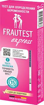 <b>Frautest Тест</b> на определение <b>беременности</b> Express, <b>тест</b> ...