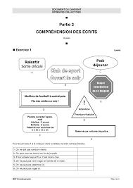 Входной и итоговый контроль по французскому языку в классе с  c users chirk s delf a2 junior 1 page4 jpg