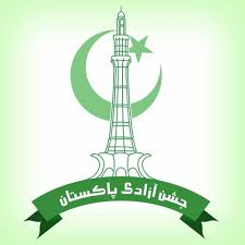 Happy Independence Day Pakistan Home Facebook