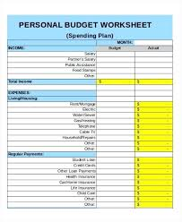 Monthly Household Expense Form Household Expense Budget Template Household Bills Budget Template