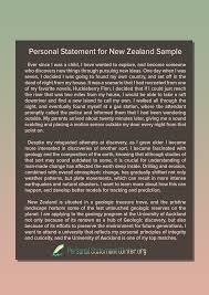 personal statement writing personal statement for