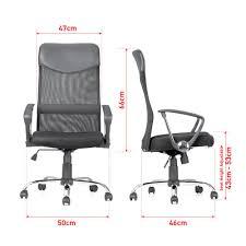 Ergonomic Adjustable High-Back Mesh Office Chair - Black ...