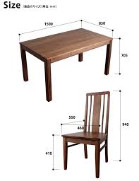 outdoor table and chairs. Dining Table Set 5 Points Solid Wood Walnut Natural Four For Hanging Ciel (Chair), 150 Cm Outdoor And Chairs