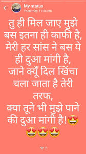 One Sided Love Shayri One Sided Love Love Quotes In Hindi Love