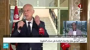 ما هي أبرز ردود الفعل في تونس بعد قرار سعيّد مواصلة تعليق أعمال البرلمان؟