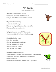 Free downloadable and printable worksheets! Reading Comprehension Worksheet Y Like By