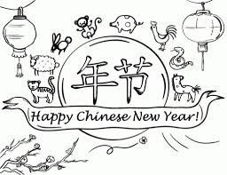 Small Picture Free Printable Coloring Pages Chinese New Year coloring page