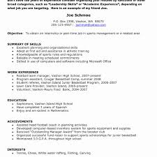 Part Time Job Resume Junior Template
