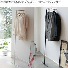 Slim Coat Rack Kodomotokurashi Rakuten Global Market Tower Lean Formula Slim 54