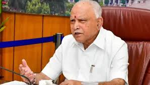 While the positivity rate for the day was 14.95%, the case fatality rate (cfr) was at 2.38%. Karnataka Cm Bs Yediyurappa To Review Decision On Covid 19 Lockdown Extension Today Karnataka News Zee News