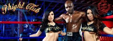 phight club boxing gym