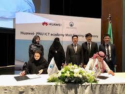 على هامش مؤتمر جامعة الأميرة نورة بنت عبدالرحمن الدولي للحوسبة - صحيفة  التحلية الالكترونية