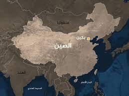 كم عدد سكان الصين 2021؟ ..الترتيب العالمي للصين من حيث الكثافة السكانية -  فريق شام
