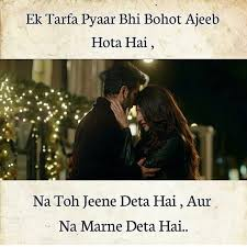 Pin By Nazreen Banu On Miss U Love Quotes For Him One Sided Love
