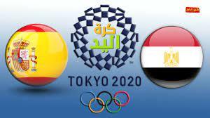 بث مباشر الان يلا شوت مباراة مصر واسبانيا في اولمبياد طوكيو 2020