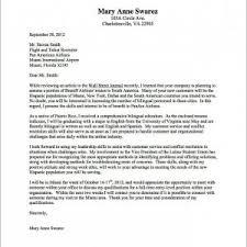 Cover Letter Upload Format Cover Letter Format Upload New Format Of Cover Letter Of Resume