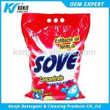 Laundry Vending Machine Supplies Inspiration All Washing Powderlaundry Soap Vending Machinebest Laundry
