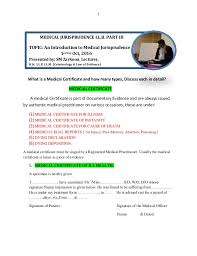 Medical Certificate For Illness Medical Jurisprudence Medico Legal Certificates